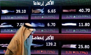 63e04c86c حصاد الأسبوع للسوق السعودي: الأسهم الأكثر ارتفاعا وانخفاضاأرقام - خاص